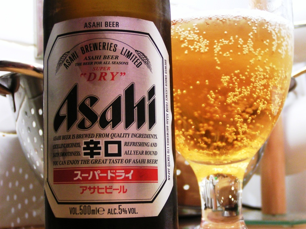 Resultado de imagen para asahi cerveza