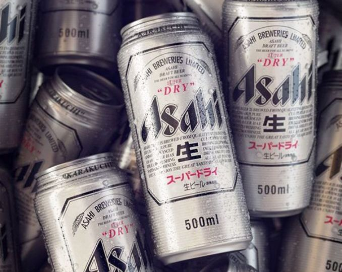 Asahi-super-Dry-El-Portal-del-chacinado