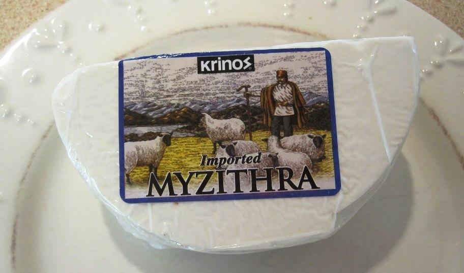 Myzithra-queso-griego-El-Portal-del-Chacinado